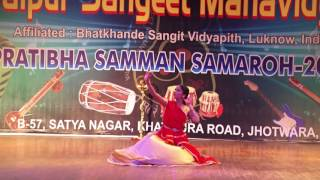 Khatak Dance Performed by Student of Jaipur Sangeet Mahavidyalaya d