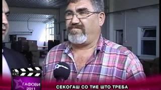 TV STAR GAFOVI 2012   SEKOGAS SO TIE STO TREBA