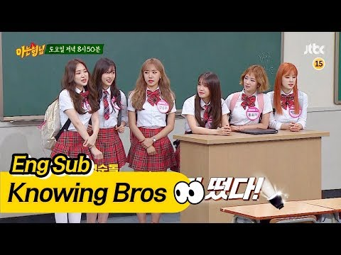 Knowing Brother Episode 81 Preview