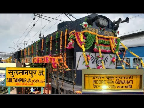 [IRI] Inaugural Run | 14Hour's Late Guwahati - Indore Express departing Sultanpur For First time