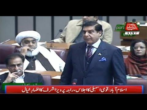 Raja Prevez Ashraf Addresses NA Session