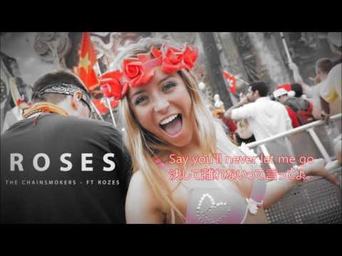 洋楽 和訳 The Chainsmokers feat  Rozes -...