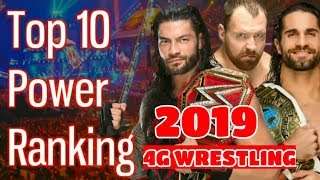 WWE superstars new power ranking 2019! Roman ! 2019  پاور رینکنگ ڈبلیو ڈبلیو ای کی!by!4g wrestling