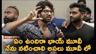 Vijay Devarakonda Craks Jokes On Ee Nagaraniki Emaindi Movie | Tharun Bhascker | Suresh Productions
