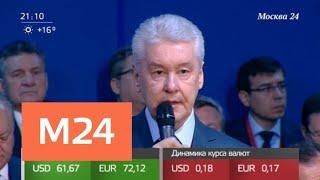Москва подписала соглашения с несколькими регионами на ПМЭФ - Москва 24