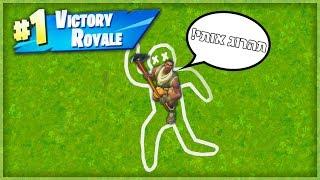 הנגר ההזוי הזה זרק לי את הנשקים וביקש ממני לנצח! ( Fortnite Battle Royale )