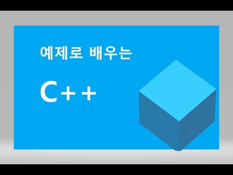 C++ 포인터03 call by value   call by reference