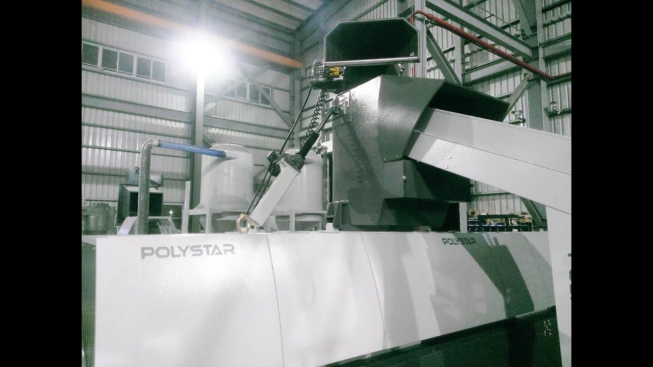 HDPE plastic film recycling machine