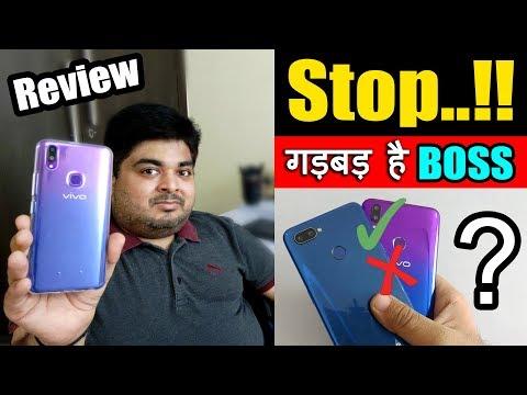 Vivo V9 Pro vs Realme 2 Pro Full Review in Hindi - 17,990 Me Snapdragon 660 GADBAD HAI BOSS