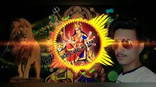 हे दुर्गा मैया शरण में बुला लिह|| He Durga Maiya Saran Me Bula Lih||Navratri Dj Bhakti Song||DjPappu