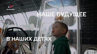 Роскосмос подписал соглашение о сотрудничестве со Ставропольским президентским кадетским училищем