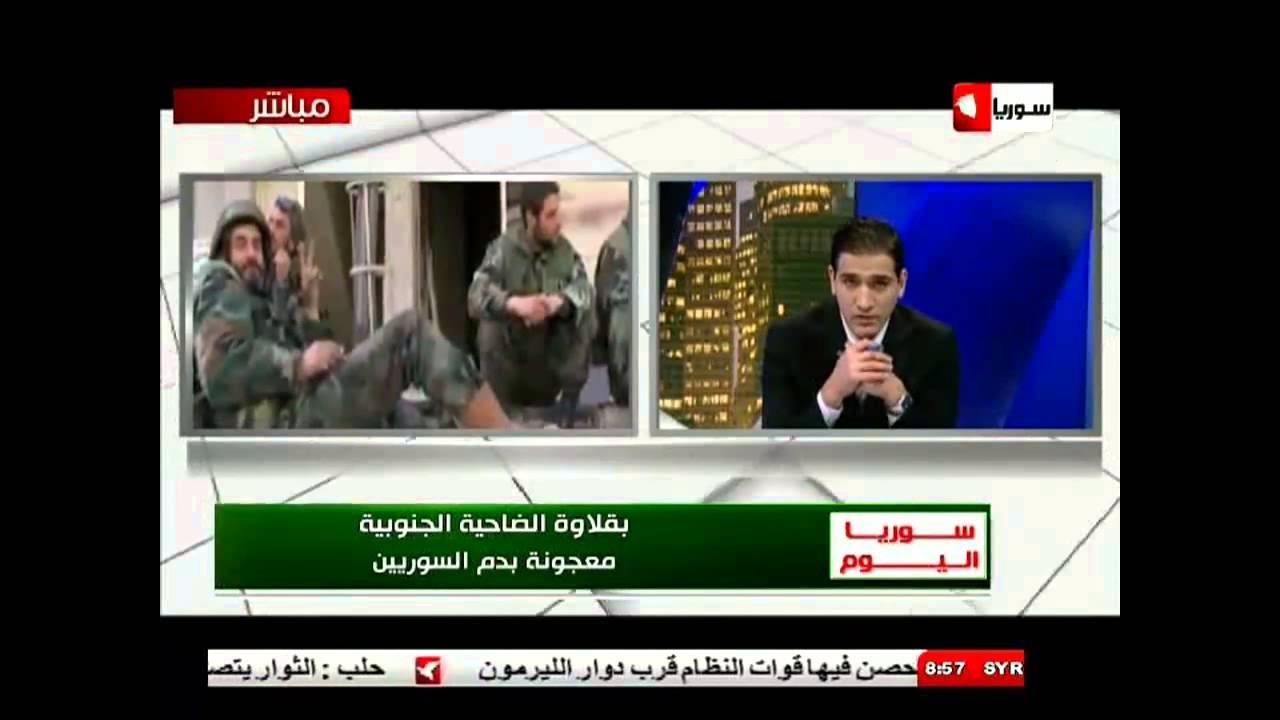 سوريا اليوم - مايقال: بقلاوة الضاحية الجنوبية معجونة بدم السوريين 17/3/2014