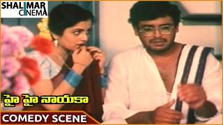Hai Hai Nayaka Movie    Naresh Funny Comedy Scene    Naresh, Bharati    Shalimarcinema