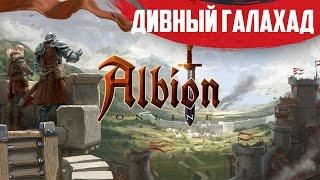 Albion Online - Изменения, ради которых надо убивать