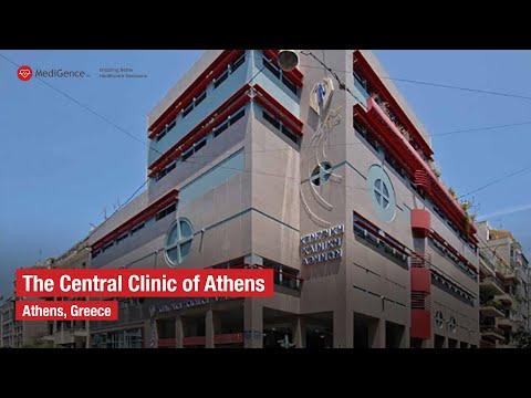 MediGence Partnered Hospital: The Central Clinic Of Athens, Greece