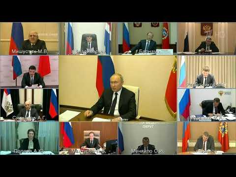 Обращение президента РФ Владимира Путина  08.04.2020