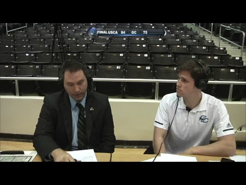 GC MEN'S BASKETBALL: USC Aiken at Georgia College