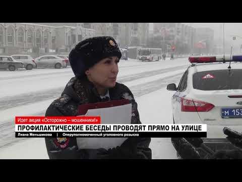 27.11.2017 'Ноябрьск. Происшествия'
