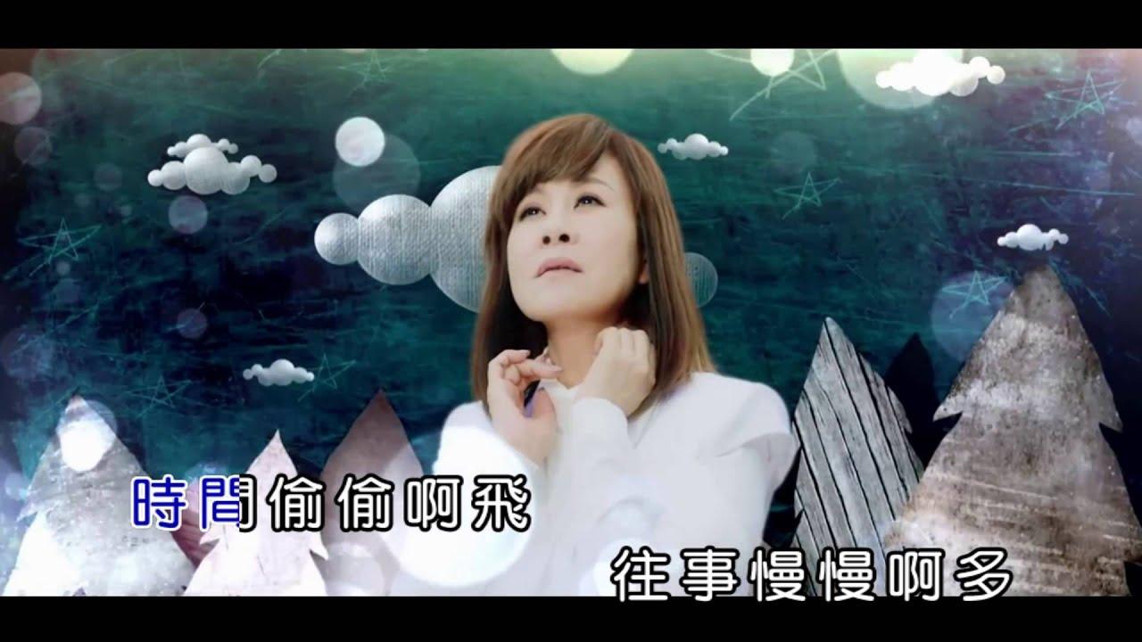 龍千玉 歲月KTV