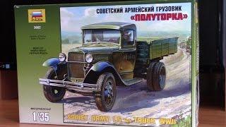 Сборная модель армейского грузовика полуторка от производителя Звезда