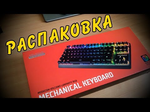 Клавіатура дротова Modecom Volcano RGB Lanparty Red Switch USB (K-MC-LANPARTY-U-RGB-RED)