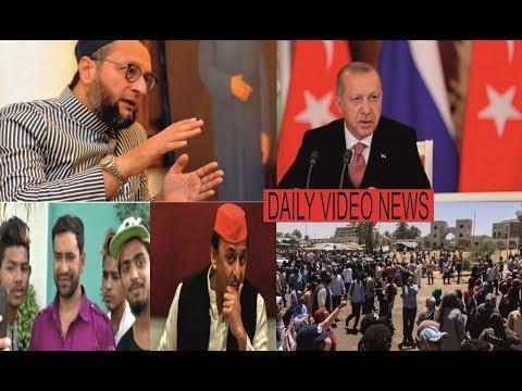 09- 04- 19 Daily Latest Video News#Turky #Saudiarabia #india #pakistan #Iran#America