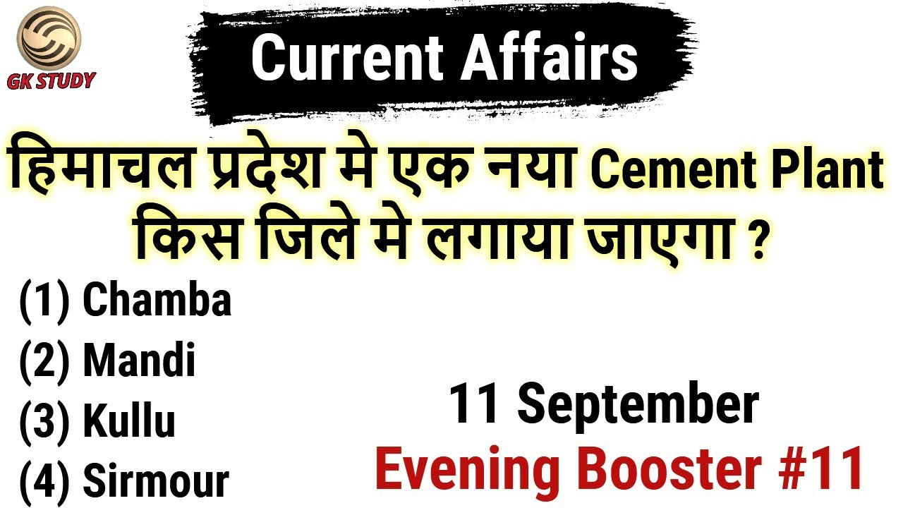 Himachal Pradesh Current Affairs 2018 ! 1 to 4 October Current Affairs !  Evening Booster #28 !