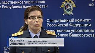 В Уфе мужчина в форме генерала ФСБ «продавал» должность на спиртоводочном заводе