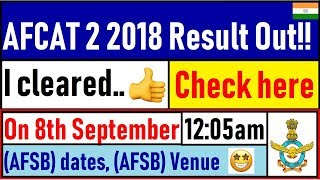 AFCAT 2 2018 RESULT OUT!! 🔥How to check? Step by step guide| AFCAT result declared or not