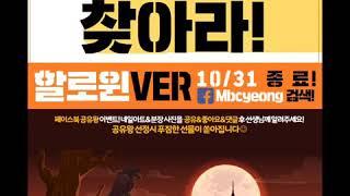 영등포미용학원_공유왕 이벤트 당첨자는?!?!
