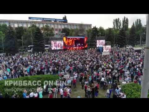 Krnews.ua - День рождения города Кривой Рог, главная сцена 25.05.2019