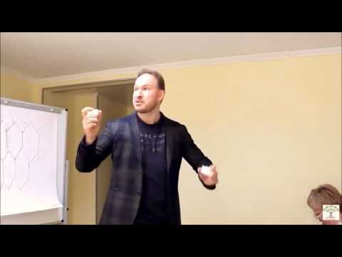 Псориаз - причины возникновения