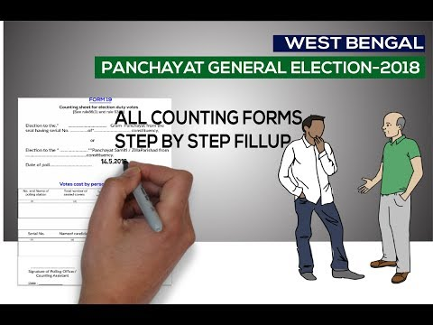 PANCHAYAT ELECTION 2018 : COUNTING PROCESS  :   FILLING  UP OF FORMS _ STEP BY STEP