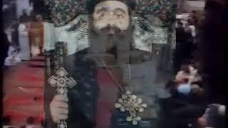 رسامة نيافة الأنبا تكلا أسقف دشنا وتوابعها يوم 26 مايو 1991