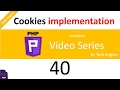 coding in php (Hindi) - 40 How to create and use cookies in php ?