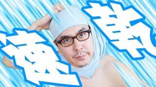 速乾タオルって知ってた?旅行・プール・海水浴などに最適なすぐ乾くバスタオル。 thumbnail