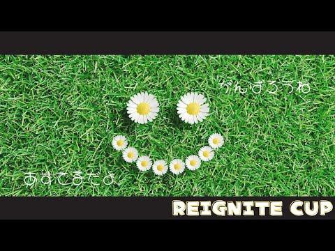 【REIGNITE CUP】team 両手にV  /  アステル bosna 長尾 景