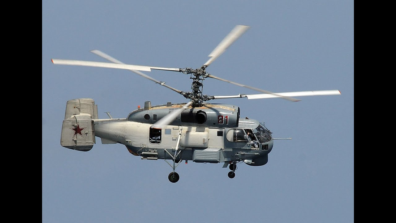 WARNING TO US NAVY Ka 27 Naval Helicopters Are Looking For You