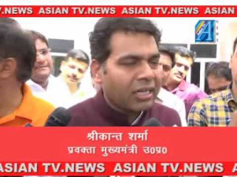 Shree Kant Sharma byte on good governance Report By M.Roomi News Editor  ASIAN TV NEWS