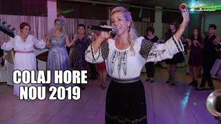 NOU 2019 - Mihaela de la Valcea, Hore de Joc si Voie Buna