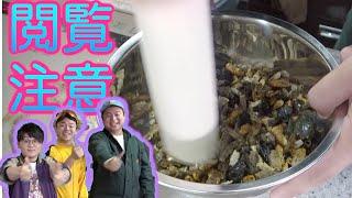 【抽出祭り】新時代の調味料を研究してたらバカが多かった!!