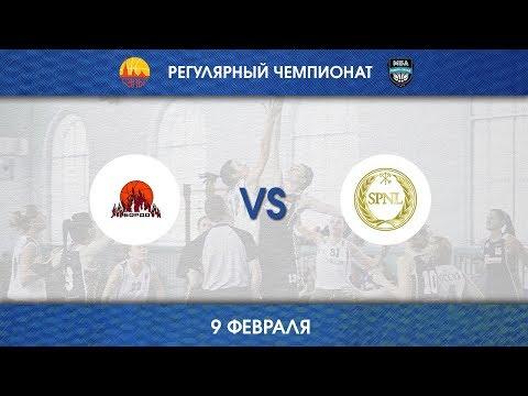 БОРДО - СЕВЕРНЫЙ ЛЕГИОН (09.02.2019)