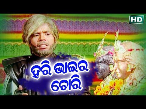 DCD- 126 || HARI BHAIRA CHORI... Daily Comedy Dose