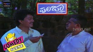Pooja– ಪೂಜಾ  Movie Comedy Video Part-2 | Ramkumar | Pooja  |  TVNXT Kannada