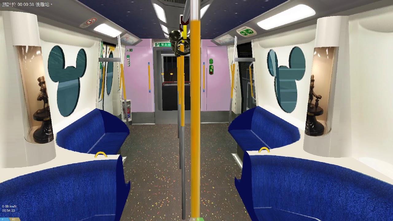 [Openbve] MTR 迪土尼線 M-Train(1號) 迪土尼 → 小蠔灣車廠