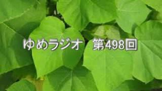 第498回 筑波大学附属高校 2017.06.18