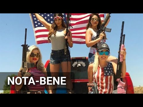 Мужайтесь и вооружайтесь: любимая вторая поправка Америки