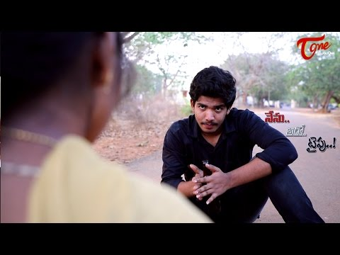 Love Proposal || Telgu Short Film 2017 ||...