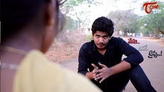 Love Proposal || Telgu Short Film 2017 || By Mukesh
