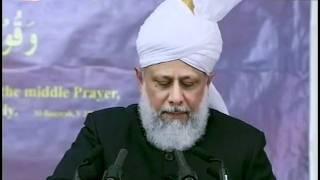 (Urdu) Majlis Ansarullah UK Ijtima 2009, Address by Hadhrat Mirza Masroor Ahmad, Islam Ahmadiyya